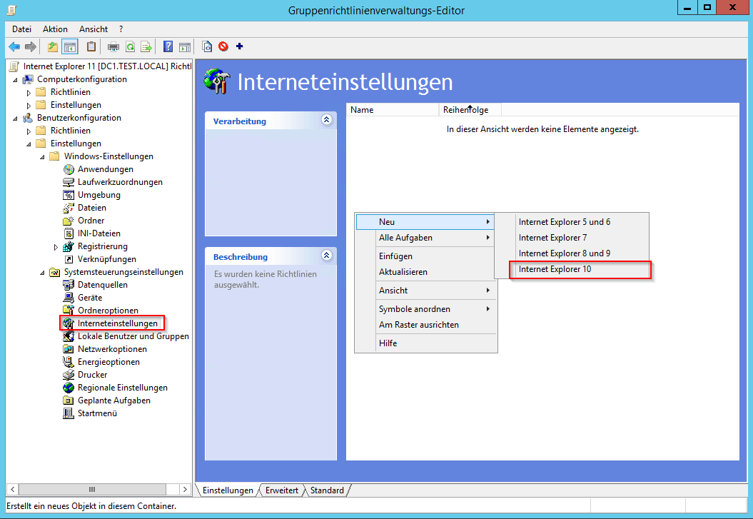 Internet Explorer 11 GPO